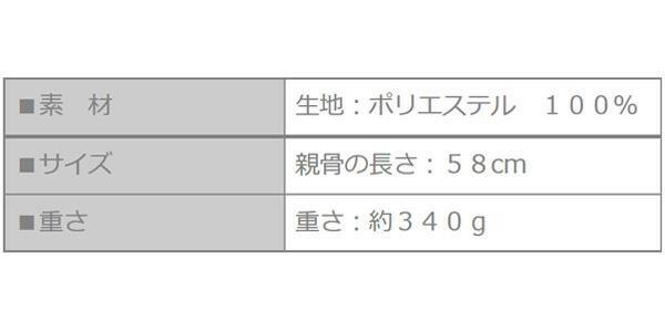 Fair mode 晴雨兼用長傘 58cm カメリア SJ-1811 ブラック「通販百貨 Happy Puppy」