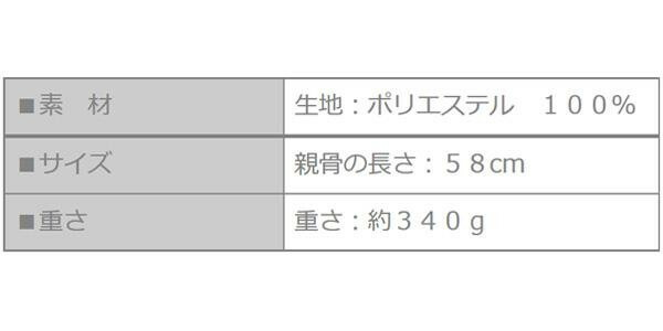 Fair mode 晴雨兼用長傘 58cm カメリア SJ-1811 ホワイト「通販百貨 Happy Puppy」