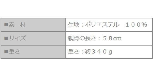 Fair mode 晴雨兼用長傘 58cm エレガンス SJ-1708 ブラック「通販百貨 Happy Puppy」