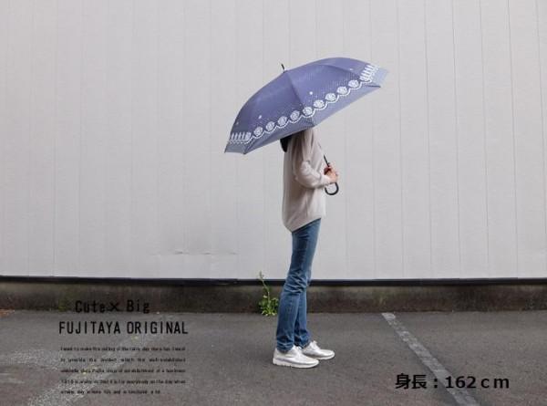 Fair mode 晴雨兼用長傘 58cm ロイヤルフラワー SJ-1709 ブラック「通販百貨 Happy Puppy」