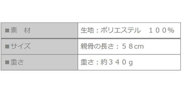Fair mode 晴雨兼用長傘 58cm ロイヤルフラワー SJ-1709 ネイビー「通販百貨 Happy Puppy」