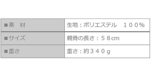 Fair mode 晴雨兼用長傘 58cm ロイヤルフラワー SJ-1709 ホワイト「通販百貨 Happy Puppy」