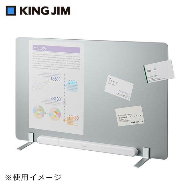 キングジム 電子吸着ボード ラッケージ パーティションタイプ シルバー RK30「NET Asahi」