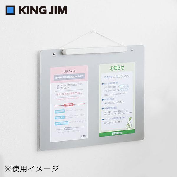 キングジム 電子吸着ボード ラッケージ 壁掛けタイプ(フレームなし) シルバー RK6040FL「NET Asahi」
