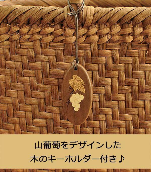 ヤマコー 山葡萄バッグ 内布・かぶせ付(削皮) 大 88043「通販百貨 Happy Puppy」