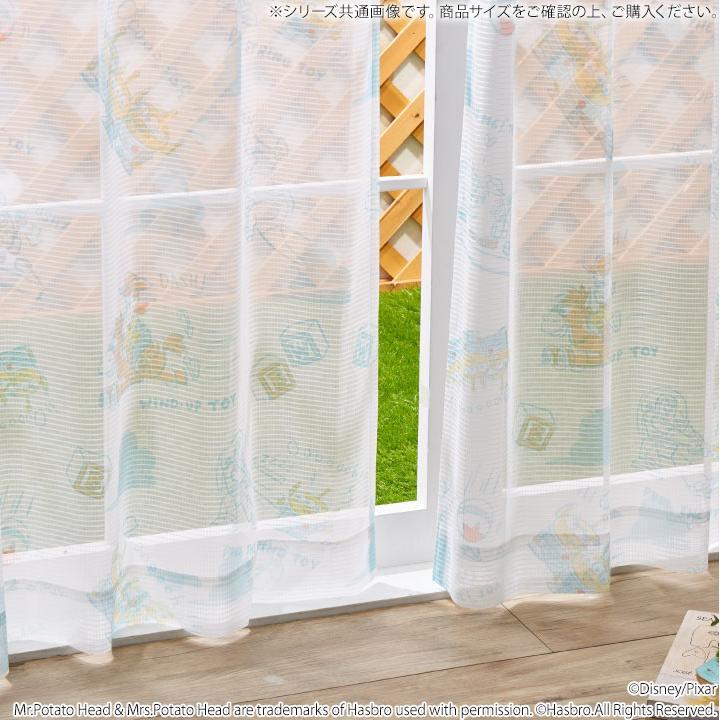 ディズニー トイストーリー レースカーテン 2枚組 SB-435 100×198cm「通販百貨 Happy Puppy」