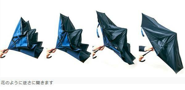 逆さに開く2重傘 circus ネイビー×ブラック EF-UM01NVBK「通販百貨 Happy Puppy」