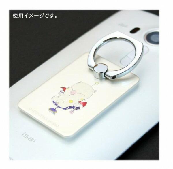 天野喜孝 メタリング M1-077 70373「通販百貨 Happy Puppy」