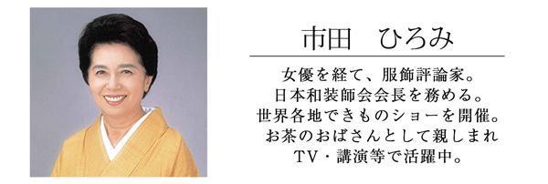 HIROMI ICHIDA ドーム型バッグ「通販百貨 Happy Puppy」