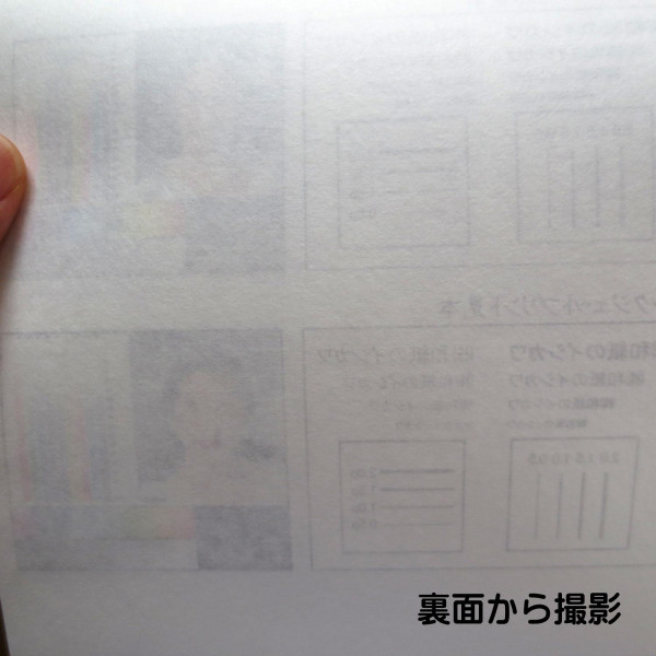 和紙のイシカワ メビィウス A4判 50枚入 10袋 M-750-10P「NET Asahi」