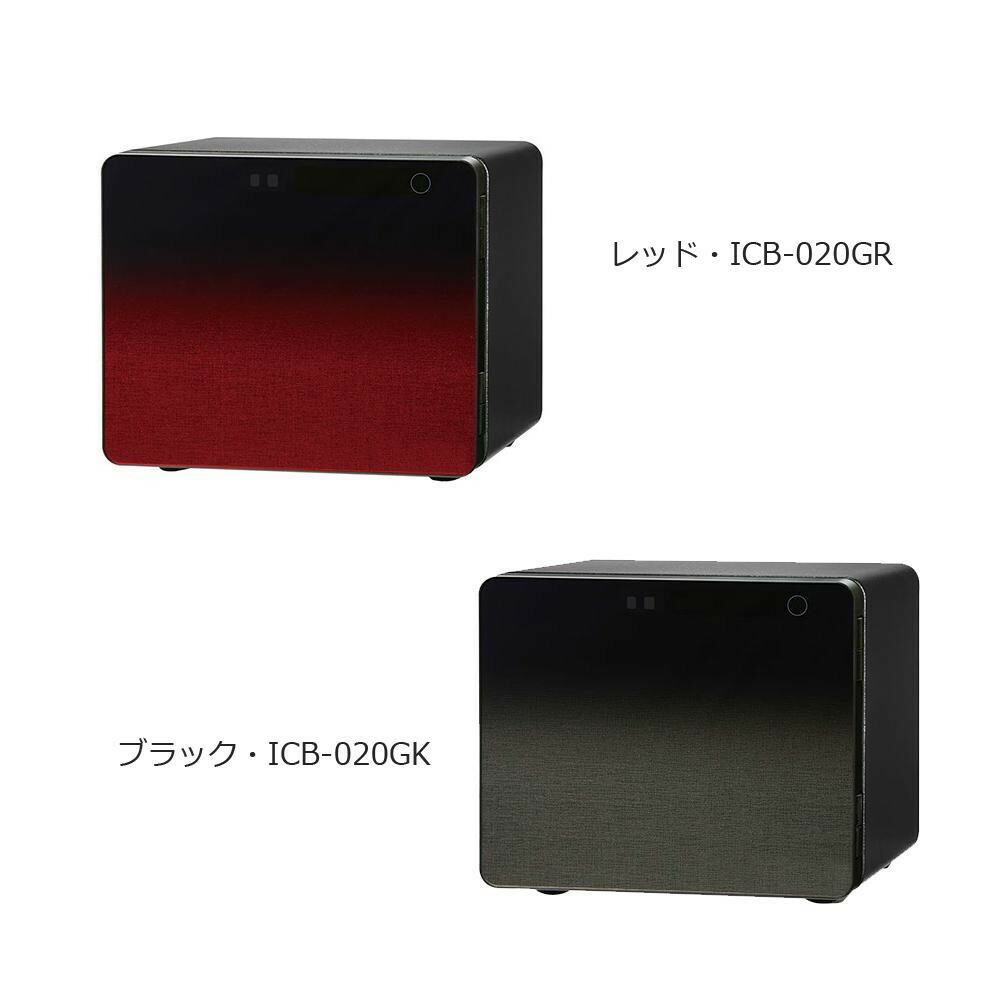 Touch panel numeric keypad type fireproof safe 20L for the safe home  ※Impossibility designated at time, Sunday delivery impossibility