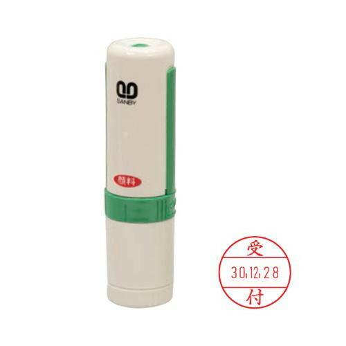 プチコール12 記帳用タイプ(元号・略西暦表示) 受付 PT-12N「NET Asahi」
