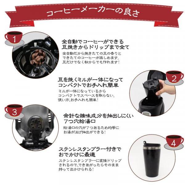 パーソナル全自動コーヒーメーカー CM-502E「通販百貨 Happy Puppy」