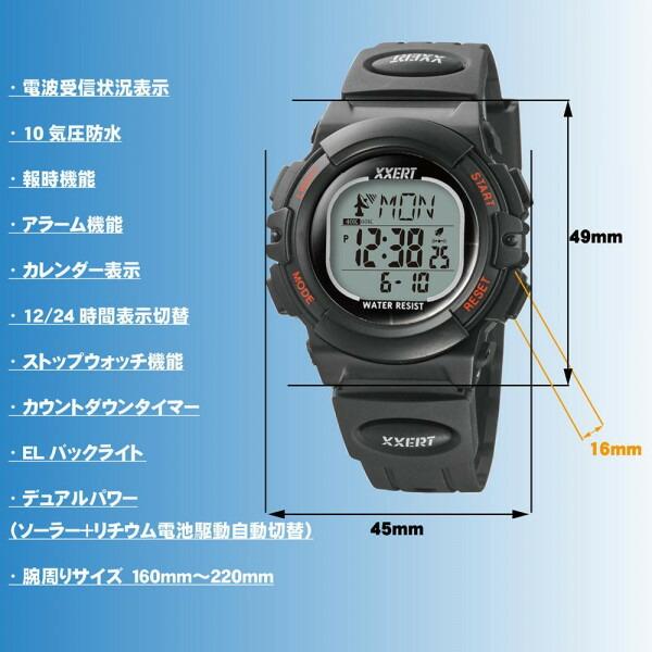 電波ソーラーウォッチ 腕時計 ブラック XXW-500 BK「通販百貨 Happy Puppy」
