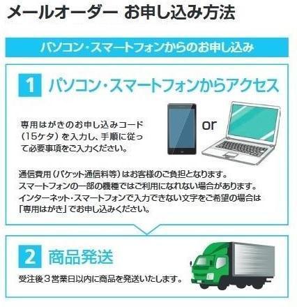 クイックネーム メールオーダー フタんぴーず クマさん(熊山てつや) FPK-MK002「NET Asahi」
