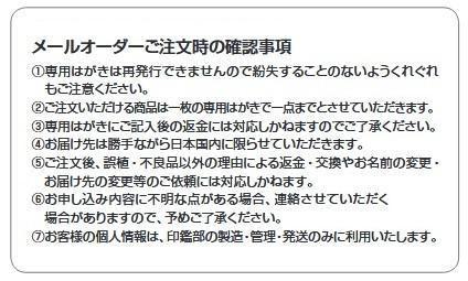 クイックネーム メールオーダー フタんぴーず 招き猫 三毛(招木 三毛太郎) FPK-MMM002「NET Asahi」