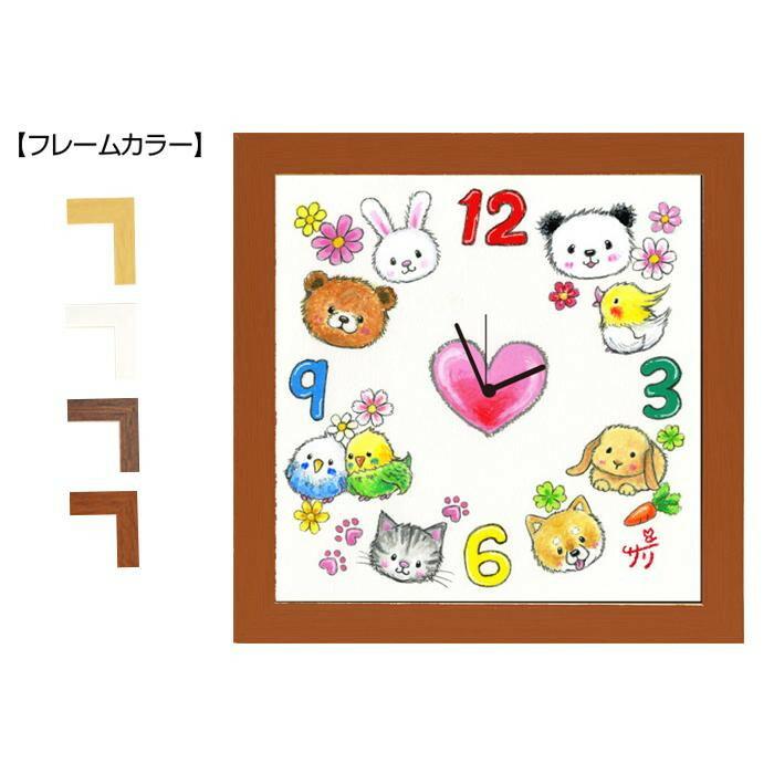 クレヨン絵描きサリー 15角時計(ボックスフレーム仕様) SABC-03「通販百貨 Happy Puppy」