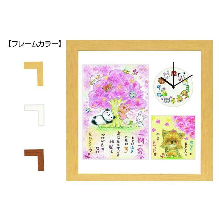 クレヨン絵描きサリー 20角時計(ボックスフレーム仕様) SABC-21「通販百貨 Happy Puppy」