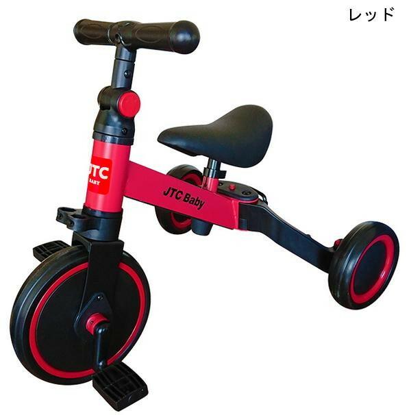 JTC(ジェーティーシー) ベビー用品 乗用玩具(バランスバイク/三輪車) さんばいく「通販百貨 Happy Puppy」