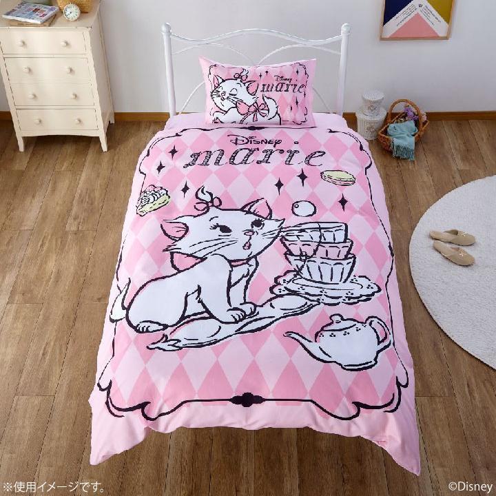 ディズニー おしゃれキャット マリー カバーリング3点セット(枕カバー・掛布団カバー・シーツ) SB-484-D「通販百貨 Happy Puppy」