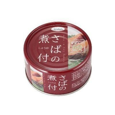 Norlake(ノルレェイク) さば缶詰 煮付(しょうゆ) EPA・DHAパワー (国産鯖使用) 190g×48缶「通販百貨 Happy Puppy」