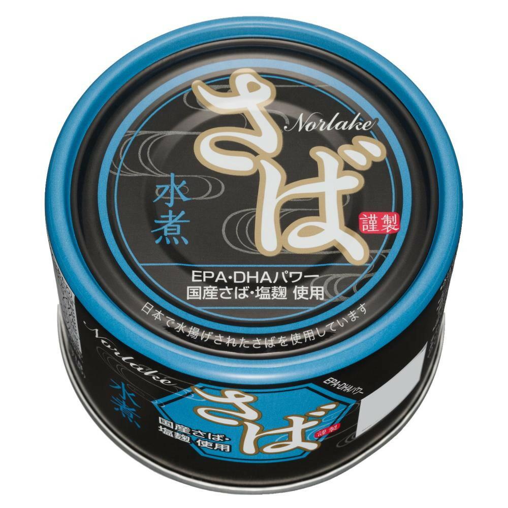 Norlake(ノルレェイク) さば缶詰 水煮 EPA・DHAパワー (国産鯖・塩麹使用) 150g×48缶「通販百貨 Happy Puppy」