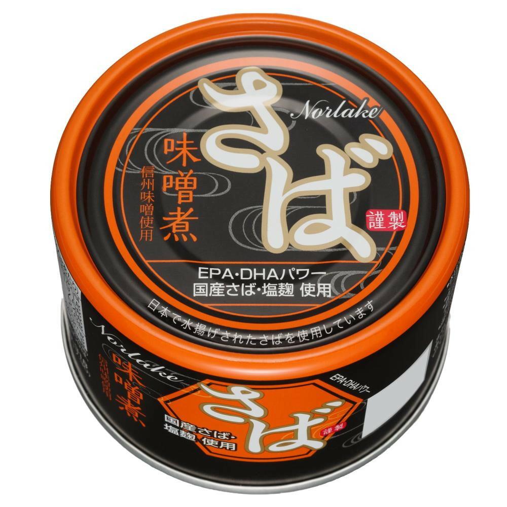 Norlake(ノルレェイク) さば缶詰 味噌煮(信州味噌使用) EPA・DHAパワー (国産鯖・塩麹使用) 150g×48缶「通販百貨 Happy Puppy」