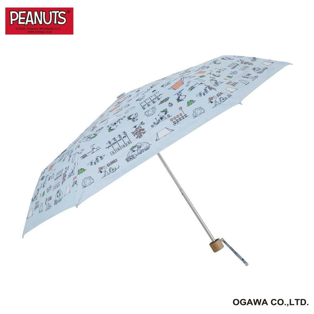 折りたたみ傘 晴雨兼用 手開き 50cm ピーナッツ スヌーピー キャンプの日 サックス 55570 20PTC-SN-5M「通販百貨 Happy Puppy」