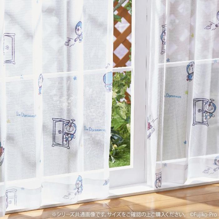 ドラえもん I'm Doraemon レースカーテン2枚セット 100×176cm SB-508-S「通販百貨 Happy Puppy」
