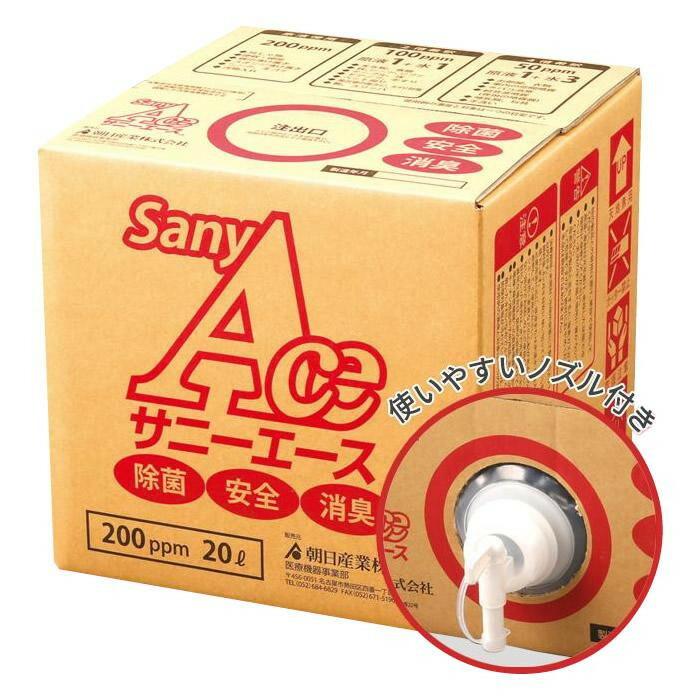ウィルス除菌水(次亜塩素酸水) サニーエース 200ppm 20L バロンボックス「通販百貨 Happy Puppy」