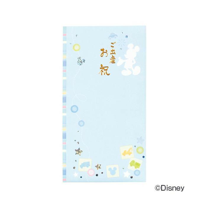 ディズニー多当ご出産祝ミッキーブルー 10セット Pノ-D307B「NET Asahi」