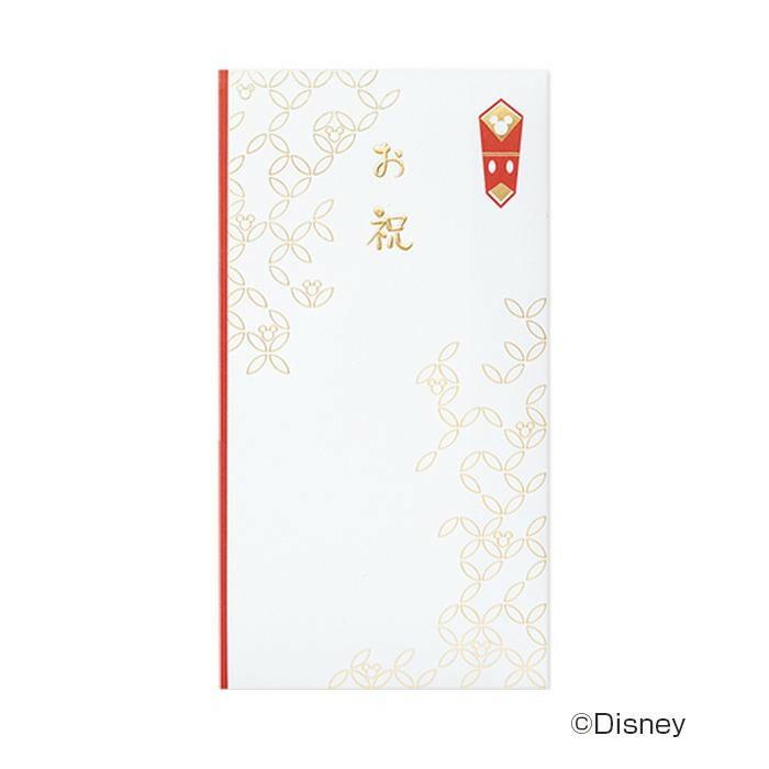 ディズニー多当 お祝 七宝柄 10セット Pノ-D338「NET Asahi」
