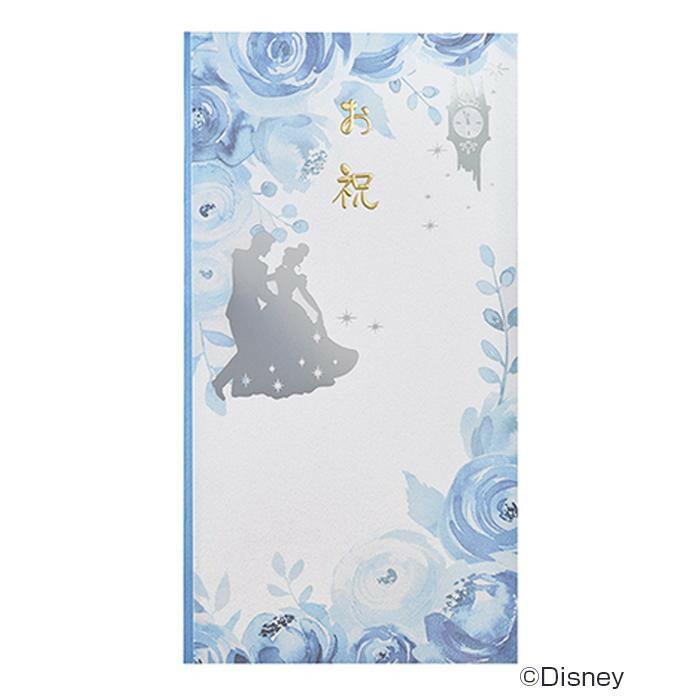 ディズニー多当 フローラルシンデレラ 10セット Pノ-DF01「NET Asahi」