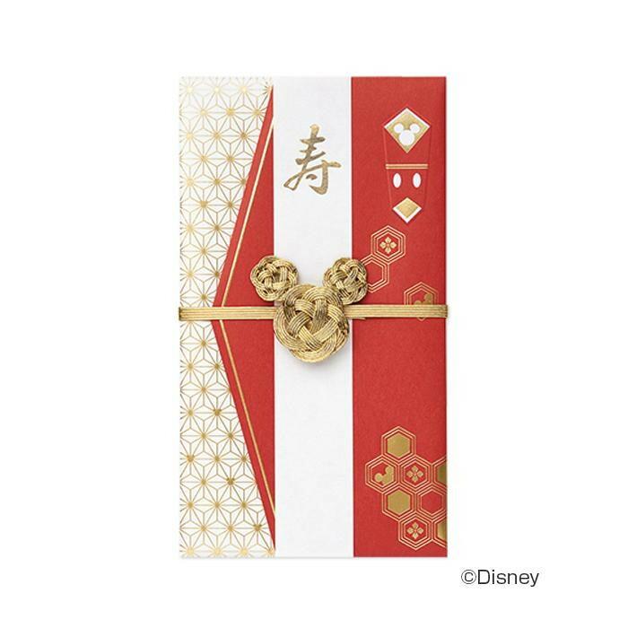 ディズニー金封 麻の葉柄 5セット キ-D314「NET Asahi」