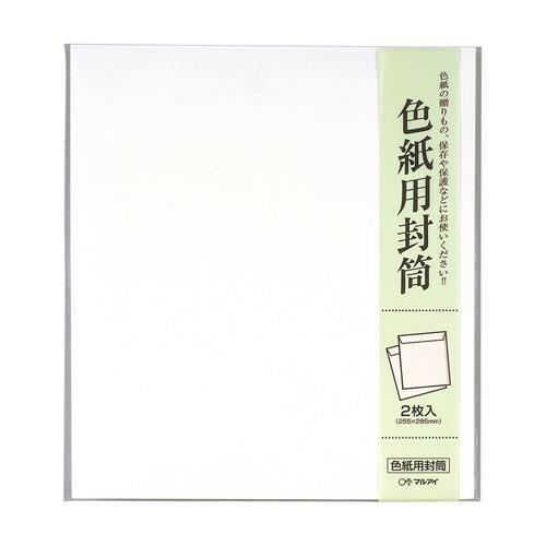 色紙用封筒 10セット シキシ-320「NET Asahi」