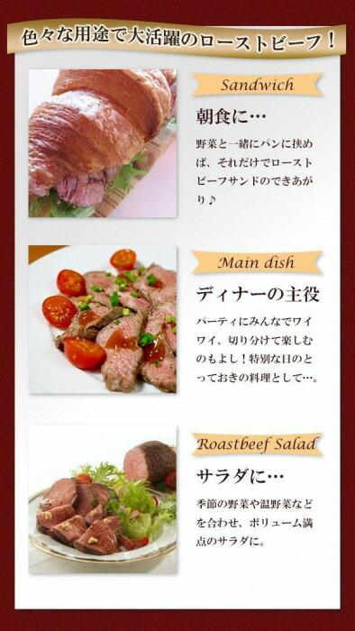 北海道産牛ローストビーフ 200g ×6パック「通販百貨 Happy Puppy」