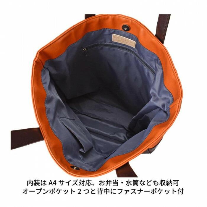 Robert Klein 合皮縦型トートバッグ キャメル 8705「通販百貨 Happy Puppy」