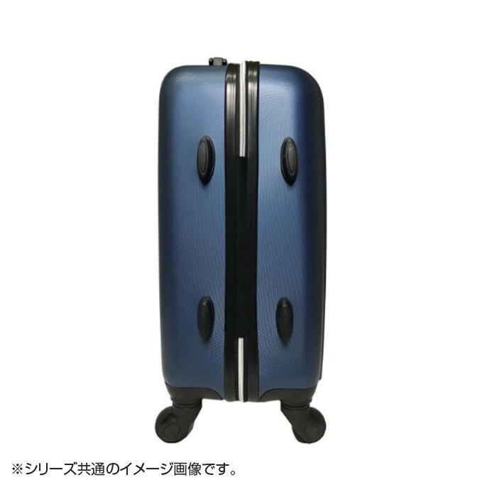 スーツケース ABS Elimination 33L 80550 ネイビー「通販百貨 Happy Puppy」