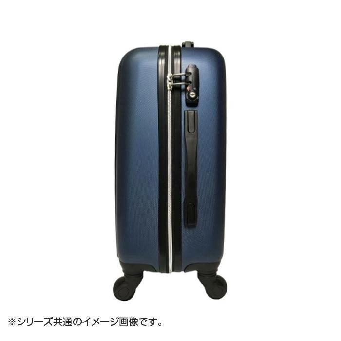 スーツケース ABS Elimination 57L 80551 ブラック「通販百貨 Happy Puppy」