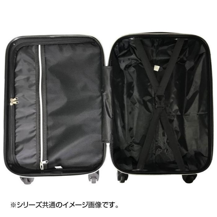 スーツケース ABS Elimination 57L 80551 ネイビー「通販百貨 Happy Puppy」