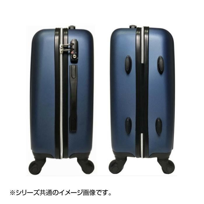 スーツケース ABS Elimination 88L 80552 ネイビー「通販百貨 Happy Puppy」