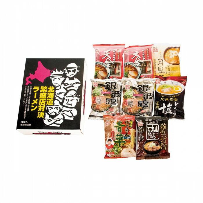 エン・ダイニング 北海道繁盛店対決ラーメン 8食×6個 HTR-20「通販百貨 Happy Puppy」