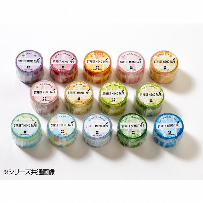 mati mati series 地図ステーショナリー マスキングテープ STREET MEMO TAPE/梅田(大阪) 10個セット 8BC073H0A「NET Asahi」