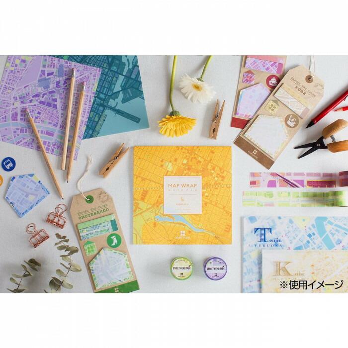 mati mati series 地図ステーショナリー マスキングテープ STREET MEMO TAPE/札幌(北海道) 10個セット 8BC093H0A「NET Asahi」