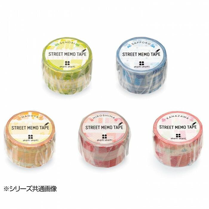 mati mati series 地図ステーショナリー マスキングテープ STREET MEMO TAPE/なんば(大阪) 10個セット 8BC163H0A「通販百貨 Happy Puppy」