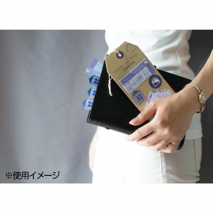 mati mati series 地図ステーショナリー ふせん(付箋) TRAVEL TAG FUSEN/丸の内(東京) 10個セット 8BC084H0A「NET Asahi」