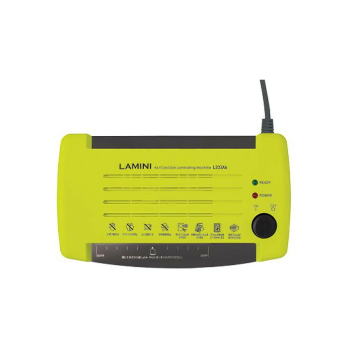 Asmix ハガキサイズラミネーター グリーン L203A6G「NET Asahi」