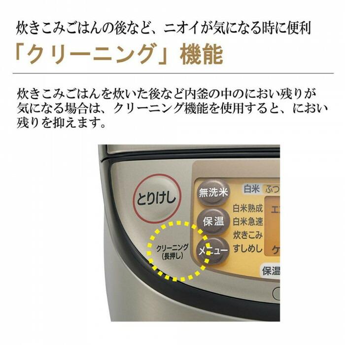 象印 IH炊飯ジャー 極め炊き 5.5合 ステンレス(XA) NW-HA10「通販百貨 Happy Puppy」