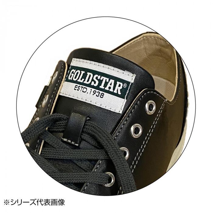 ロシオ GS7 ダークグリーン 26.5cm「通販百貨 Happy Puppy」