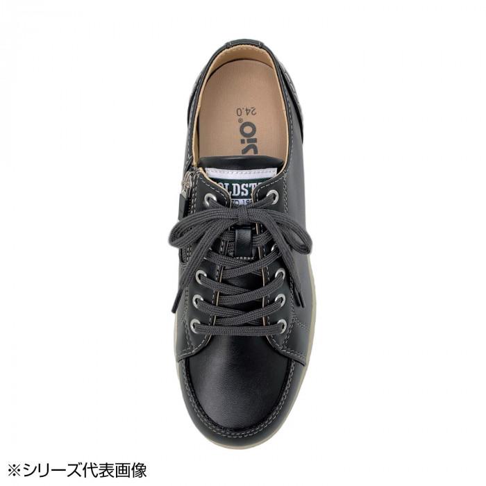 ロシオ GS7 ダークグリーン 27.0cm「通販百貨 Happy Puppy」